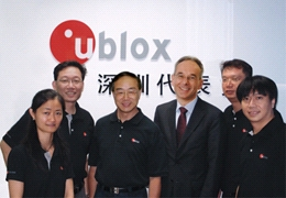 u‑blox' second office in China is located in Shenzhen, one of China's largest technology and manufacturing centers